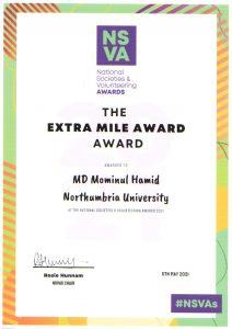 01 National Award NSVA